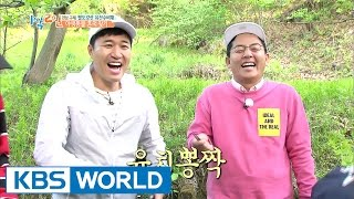 What did Junho put in Jongmins pocket? 2 Days & 1 Night - Season 3  2017.05.21
