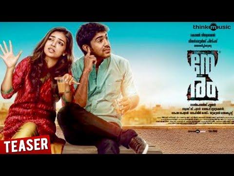 NERAM (Tamil) : Teaser Trailer | Nivin, Nazriya Nazim