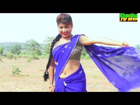 हमर चक्कर मे छोड़ा पगलाया जइबे रे#New Khortha Video 2017 HD