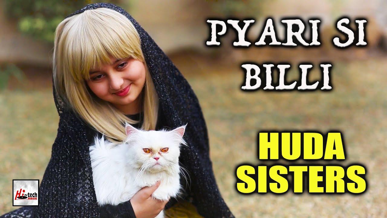 Pyari Si Billi - Huda Sisters - 2021New Heart Touching Beautiful Kids Kalam - Hi-Tech Islamic Naats