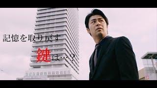 【東村山市】プロモーション動画「たのしむらやま」シネアド版
