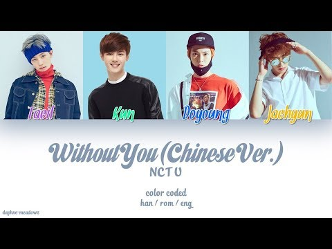 NCT U – Without You (Chinese Ver.) (Color Coded Chi/Pin/Eng Lyrics)