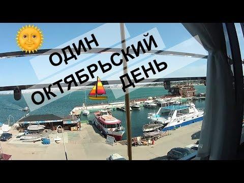 #АНАПА 🌞 КАЗАЧИЙ РЫНОК разбирают, ул. Ленина, кафе Капитан, Морской порт, Центральный пляж - гуляем