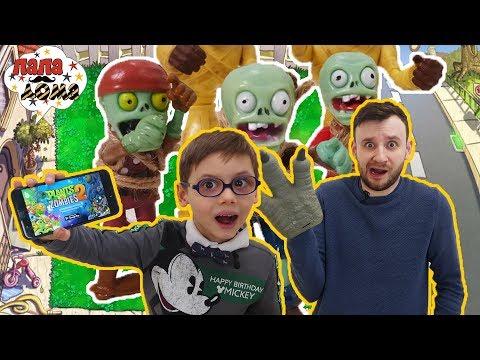 ЗОМБИ В ЕГИПТЕ! Папа Макс и Елисей играют в Зомби против Растений 2!