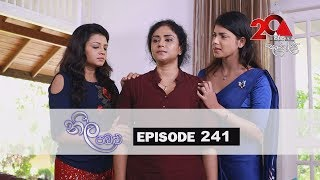 Neela Pabalu | Episode 241 | 15th April 2019 | Sirasa TV Thumbnail