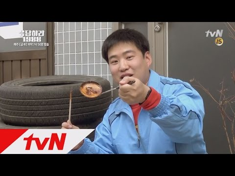 Reply1988 [Jung-bong Special] My brother Jung-hwan, let's eat together? (full ver.) 151218 EP13