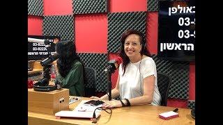 אביגיל לוי מתארחת בראיון  מיוחד בנושא שפע ברדיו החברתי הראשון