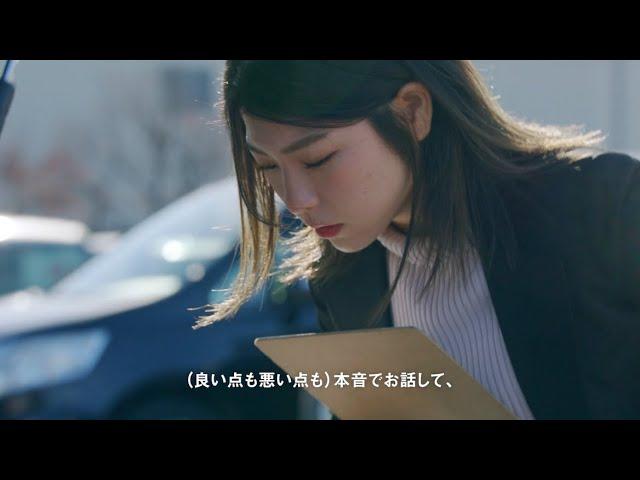 【動画広告・WEBCM】車買取サービス「MOTA」 WebCM第2弾 株式会社MOTA(ソウルドアウト株式会社)様 (LOCUS制作実績)