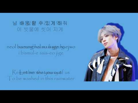 Niel - In The Rain [Hangul+Romanized+English] Lyrics