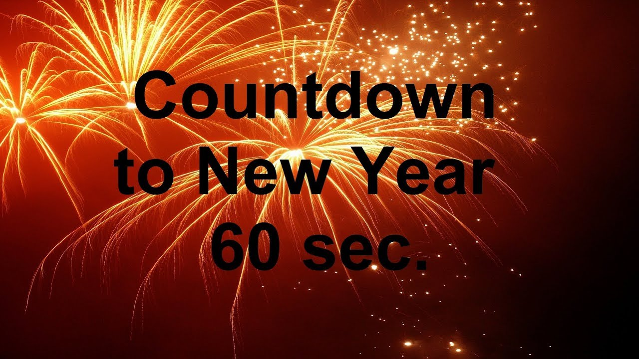 NEW YEAR COUNTDOWN 2020 60 sec TIMER Countdown to 2020 ...