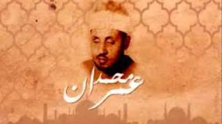 يا عين جودي بالدموع وودعي شهر الصيام-  محمد عمران