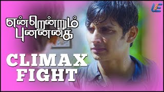 Endrendrum Punnagai - Climax Fight Scene