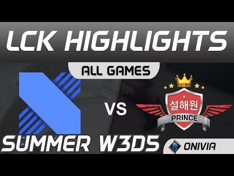 DRX vs SP Highlights ALL GAMES LCK Summer Season 2020 W3D5 DRX vs SeolHaeOne Prince by Onivia
