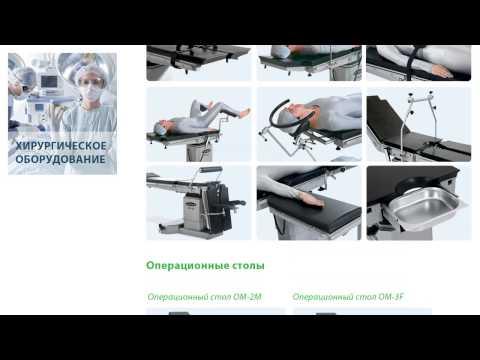 """Каталог компании """"Тех Мед"""" медицинская мебель"""