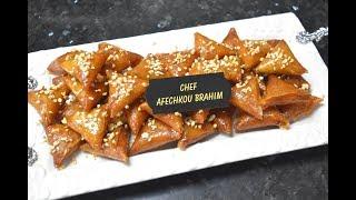 تحضير بريوات جد ساهلين واقتصاديين بحشوة لذيذة و مميزة 😍👌 / تحضيرات رمضان 2019