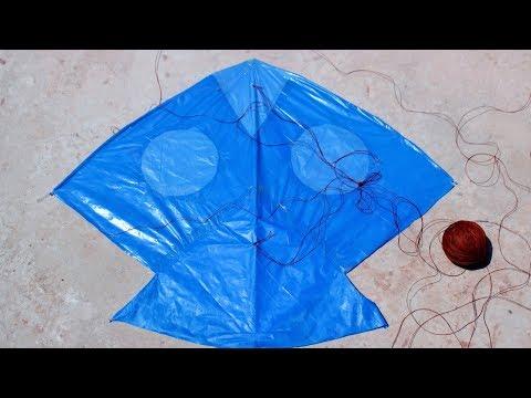 Plastic Bag Kite Flies in gujranwala 2019 most watch video