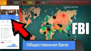Как уничтожить бизнес через Google Maps | Перехват разговоров ФБР