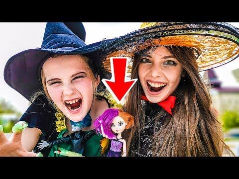 КУКЛЫ УПРАВЛЯЮТ НАМИ! (Детский сериал COOL KIDS) Крутые детки