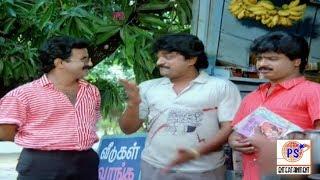 அண்ணே ஒரு ஏழு டீ போடுங்க கடன பாண்டியராஜன் காமெடி | Pandiarajan Comedy Scenes