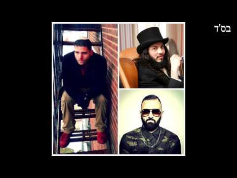 Tov Lehodot rap remix - i4i & ARI LESSER & SHI360