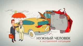 видео Отзывы по КАСКО страхованию в Москве