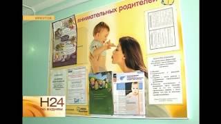 видео Симптомы пневмонии и списки антибиотиков для лечения воспаления легких
