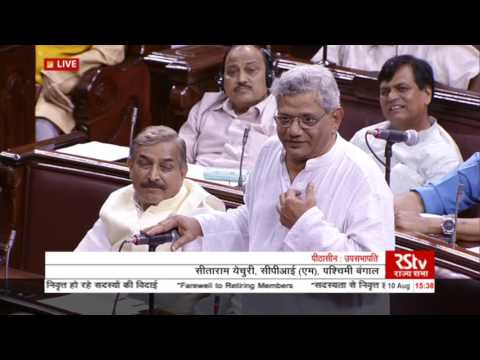 Sh. Sitaram Yechury's Speech| Farewell of Rajya Sabha Members
