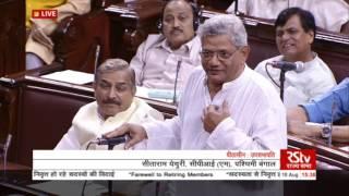 Sh. Sitaram Yechury's Speech| Farewell of Rajya Sabha Members
