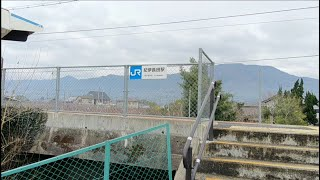 JR西日本 和歌山線 紀伊長田駅