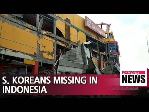 South Korean government to provide 1 million dollars to quake-hit Indonesia