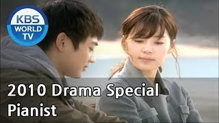 Video Pianist | 피아니스트 (Drama Special / 2010.11.27) download MP3, 3GP, MP4, WEBM, AVI, FLV Maret 2018