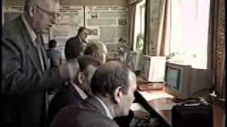 подготовка и обучение населения Urok1 ch6