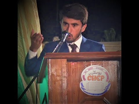 Thanks Speech at Farewell Event of Punjab University
