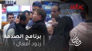مواقف إنسانية في الأردن تجاه سيدة حامل تعامل بشكل غير لائق