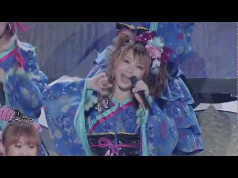 Tanaka Reina - Best Expressions 1