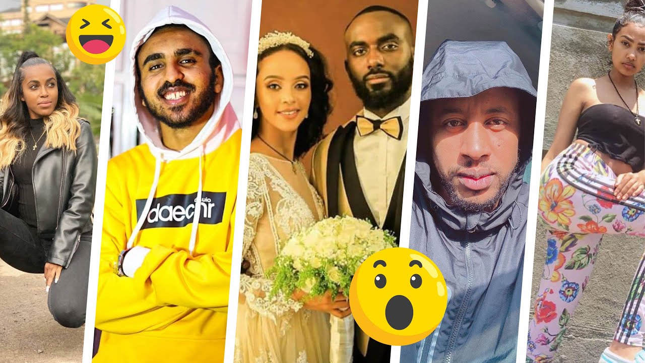 TikTok Ethiopia - የሳምንቱ ምርጥ ቲክቶክ ቪድዮዎች | Funny Ethiopian tik tok videos | ሚኪ ጎንደርኛ ተሞሸረ