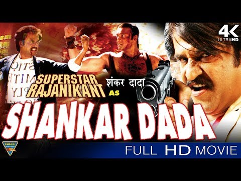 Shankar Dada Hindi Dubbed Full Movie ||...