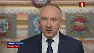 Смотреть видео Александр Конюк анонсировал уголовное дело о мошеннической схеме поставок молочки в Россию онлайн