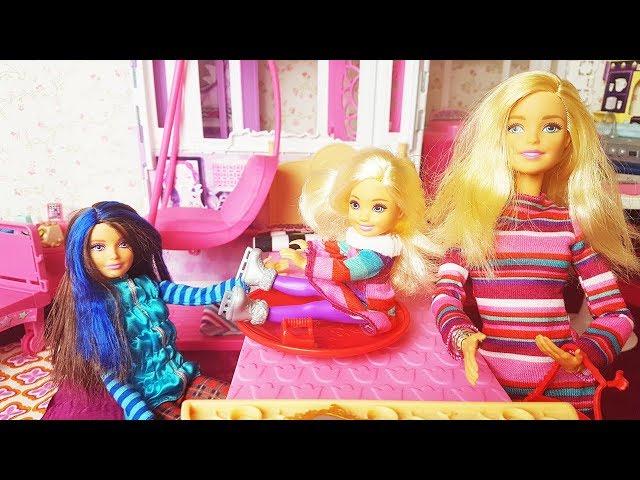 Rodzinka Barbie - Skipper i Chelsea odwiedzają Barbi - bajki dla dzieci