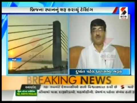 Bharuch narmada river cable bridge contruction Final Rope ॥ Sandesh News
