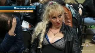 """В Подмосковье задержали """"беременную проститутку с 4 детьми"""""""