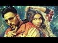 Tere Naal Nachna Remix ¦ Badshah ¦ Sunanda Sharma ¦ Nawabzaade || AKS BASS BOOSTED