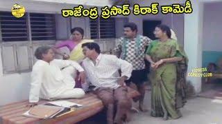 Telugu Old Comedy Movie Rajendra Prasad Scene | Telugu Movies | Express Comedy Club