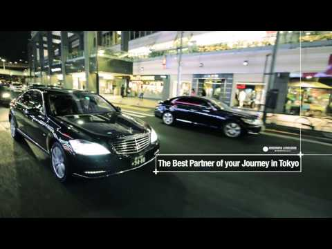 Limo Tokyo Service Introduction