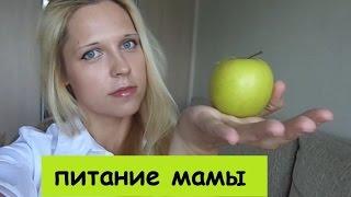 видео Абрикосы при беременности