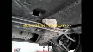 06 08 19 Замена масла в редукторе  Nissan Leaf 2012