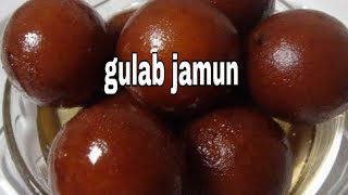हलवाई जैसे गुलाब जामुन बनाने का तरीका | Mawa gulab jamun recipe | स्पंजी गुलाब जामुन की विधि |