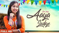 Ginni Mahi : Aaya Ladiye ( Full Song ) | Best Punjabi Songs 2019 | Loyal Music