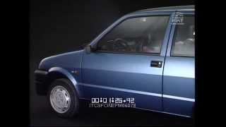 FIAT Cinquecento - schede tecniche \ 1991 \ pol