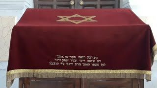 The Great Synagogue of Edirne